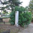 小戸公園の史跡塔